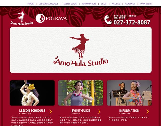Amo Hula Studio