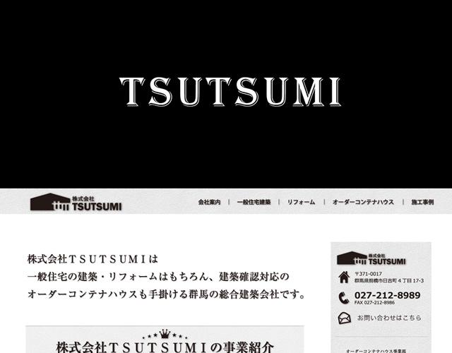 株式会社TSUTSUMI